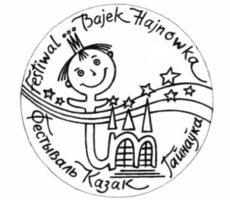 Logo gotowe